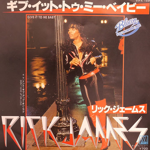 RICK JAMES / GIVE IT TO ME BABY(ギブ・イット・トゥ・ミー・ベイビー)