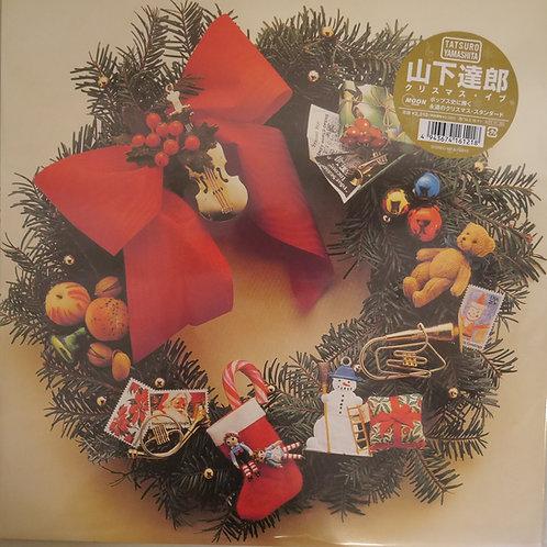 山下達郎 / クリスマス・イブ(30周年盤12インチ)