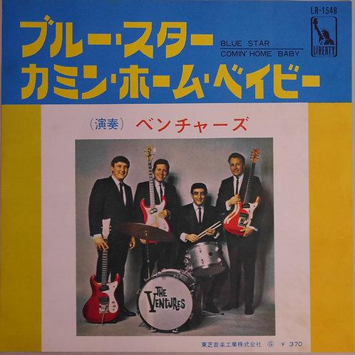 THE VENTURES /ブルー・スター/カミン・ホーム・ベイビー(赤盤)