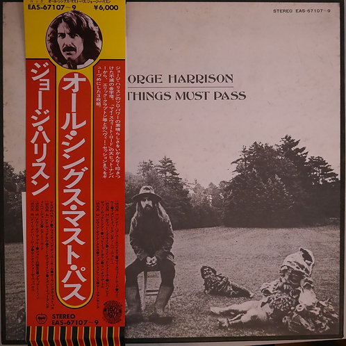 GEORGE HARRISON / ALL THINGS MUST PASS(ボックスセット)