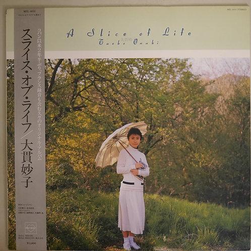 大貫妙子 / A SLICE OF LIFE 帯付