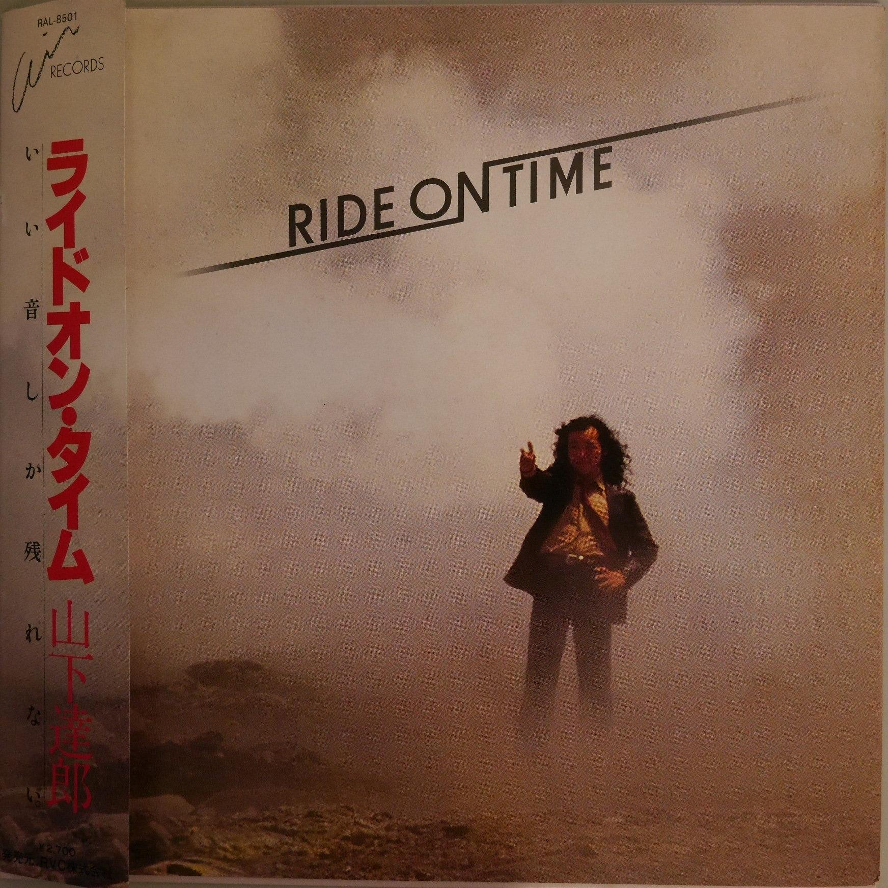 山下 達郎 on time ride