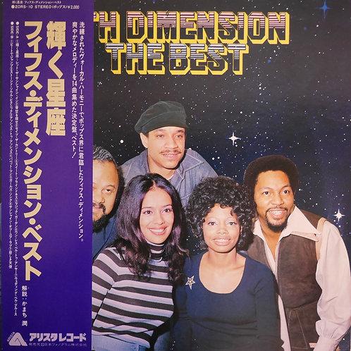 5TH DIMENSION / ザ・ベスト・輝く星座