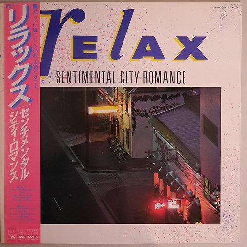 センチメンタル・シティ・ロマンス / リラックス