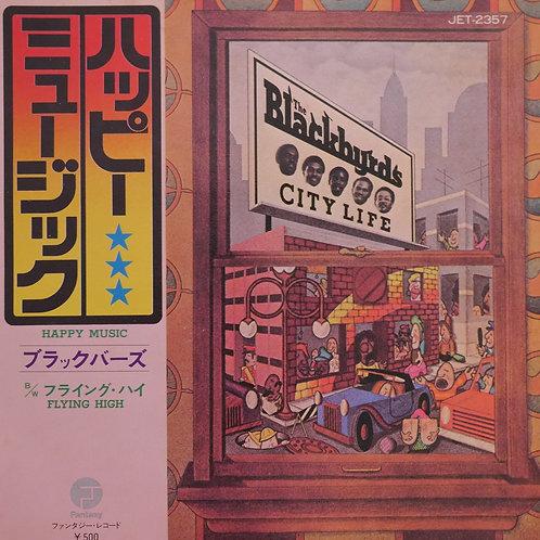 BLACKBYRDS / ハッピー・ミュージック HAPPY MUSIC