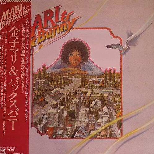 金子マリ&バックスバニー / MARI&BUXBUNNY   76年デビューアルバム