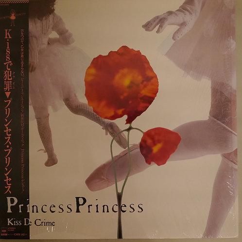 プリンセス・プリンセス / KISSで犯罪