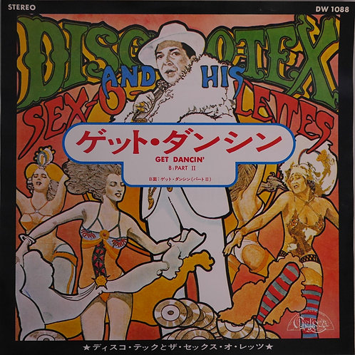 DISCO-TEX AND HIS SEX-O-LETTES / GET DANCING PART. 1&2