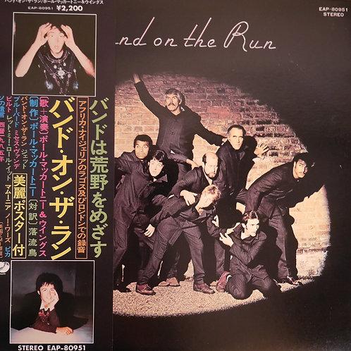 PAUL McCartney & WINGS / バンド・オン・ザ・ラン