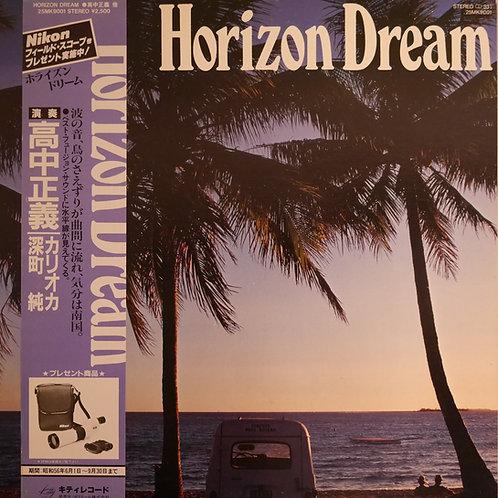 高中正義/深町純/カリオカ: HORIZON DREAM