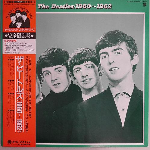 THE BEATLES / 1960-1962(グリーン盤、年表、飛び出すジャケ)