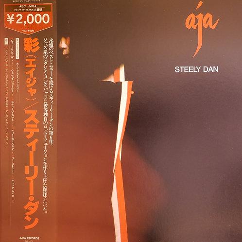 STEELY DAN /  彩(エイジャ)