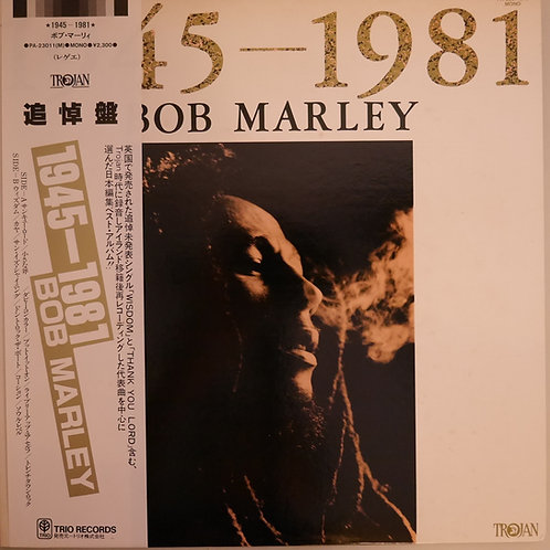 Bob Marley 1945-1981 追悼盤 TROJAN音源