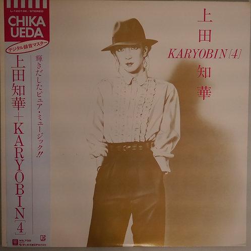 上田知華+KARYOBIN / 4