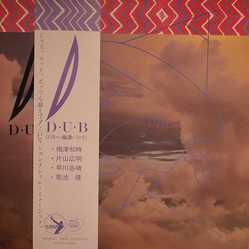 ドクトル梅津バンド / D.U.B.