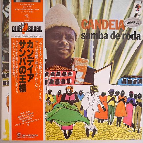CANDEIA / サンバの王様