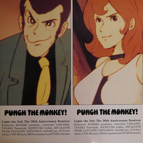 Punch The Monkey! / LUPIN THE 3RD THE 30TH ANNIVERSARY REMIXES (2LP)