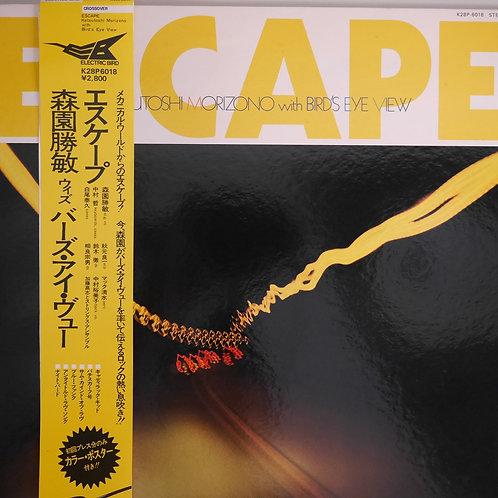 森園勝敏 / エスケープ