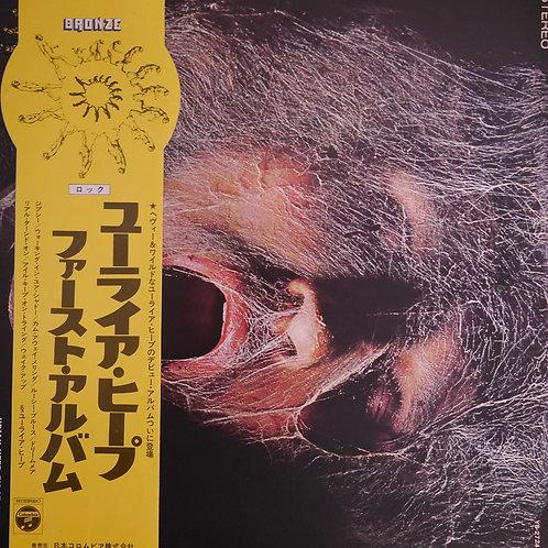 【Uriah Heep/ユーライア・ヒープ】ファースト  日本盤 70年イエロー帯