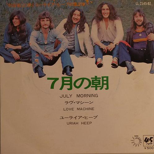URIAH HEEP /7月の朝 (JULY MORNING)