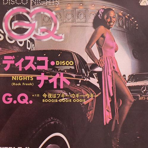 """G.Q. /ディスコ・ナイト /今夜はブギー・ウギー・ウギー (7"""")"""
