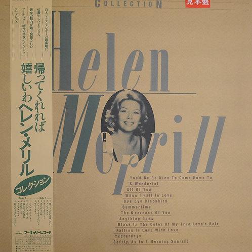 HELEN MERRIL / マーキューリ時代のベスト曲集 帰ってくれれば嬉しいわ