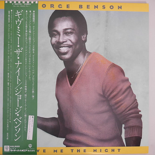 GEORGE BENSON /GIVE ME THE NIGHT