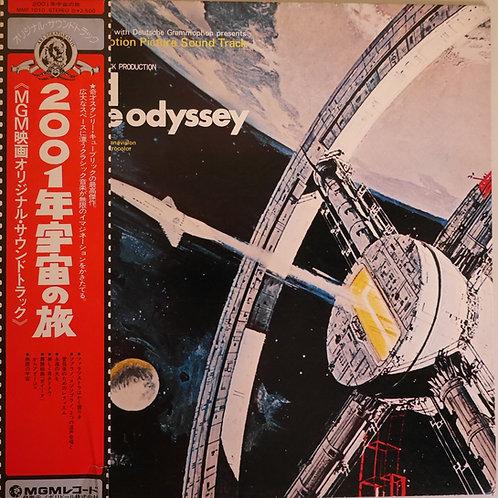 O.S.T ,カール・ベーム指揮、ベルリン・フィル管弦楽団 / 2001年宇宙の旅