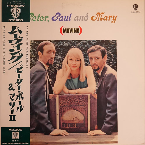 Peter, Paul And Mary / ムーヴィング