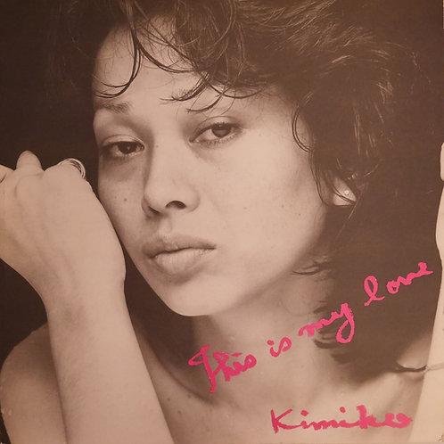 笠井紀美子 / マイ・ラヴ THIS IS MY LOVE