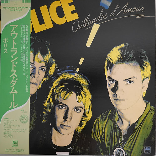 THE POLICE / アウトランドス・ダムール