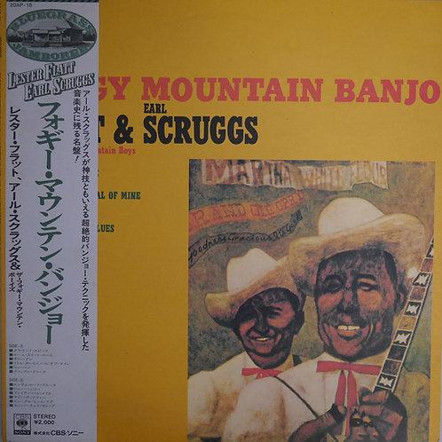 FLATT, LESTER, AND EARL SCRUGGS / foggy mountain banjo