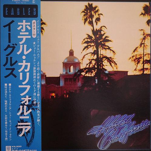EAGLES / ホテル・カリフォルニア
