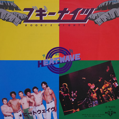 ブギーナイツ/ヒートウェイブ 70年代ディスコシングル N/MINT