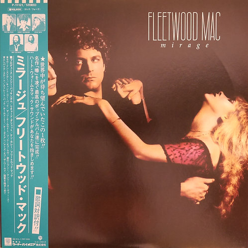 FLEETWOOD MAC / Mirage