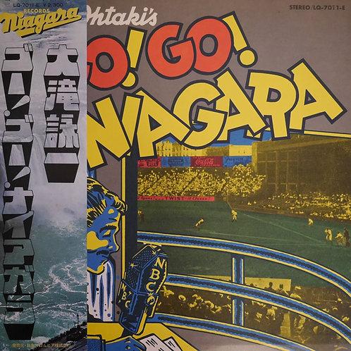 大滝 詠一  / GO!GO!NIAGARA/ゴー!ゴー!ナイアガラ