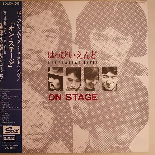 はっぴいえんど / ON STAGE(グレーテストライブオンステージ)