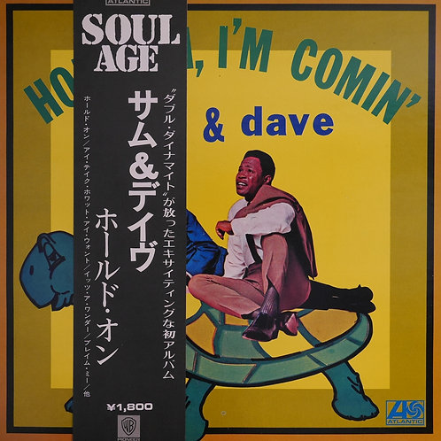 SAM & DAVE / Hold On, I'm Comin'