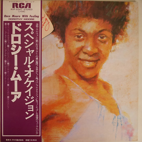 Dorothy Moore / ONCE MOORE WITH FEELING