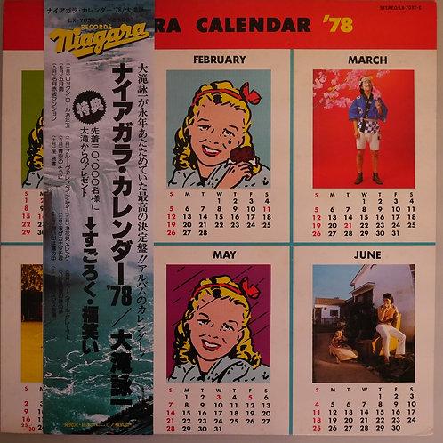 大滝詠一 / ナイアガラ・カレンダー '78