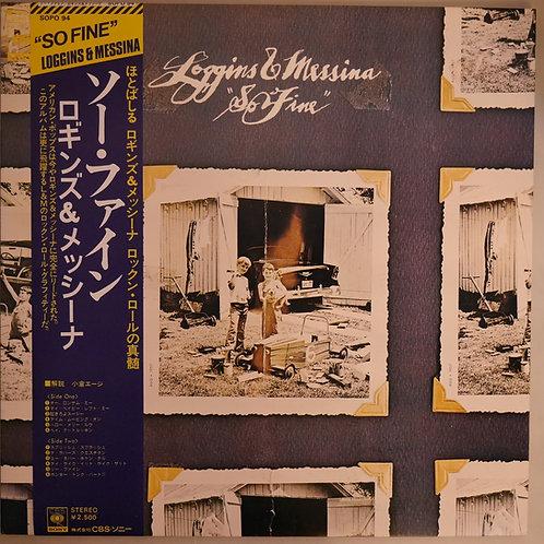 ケニー・ロギンスとジム・メッシーナ / LOGGINS AND MESSINA / SO FINE