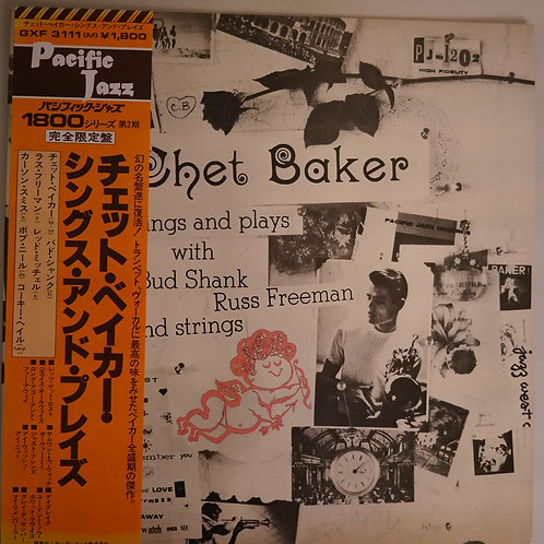 CHET BAKER / SINGS AND PLAYS