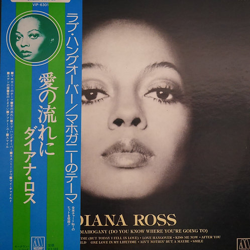 Diana Ross / 愛の流れに