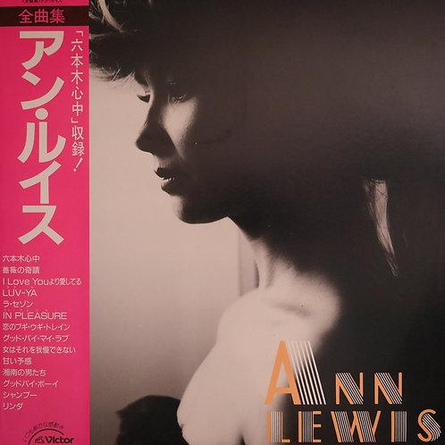 ANN LEWIS / 全曲集