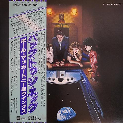 PAUL McCartney & WINGS / バック・トゥ・ジ・エッグ 帯、ライナー、インナーつき美品