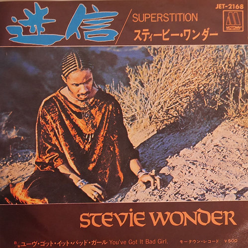 STEVIE WONDER / 迷信 SUPERSTITION