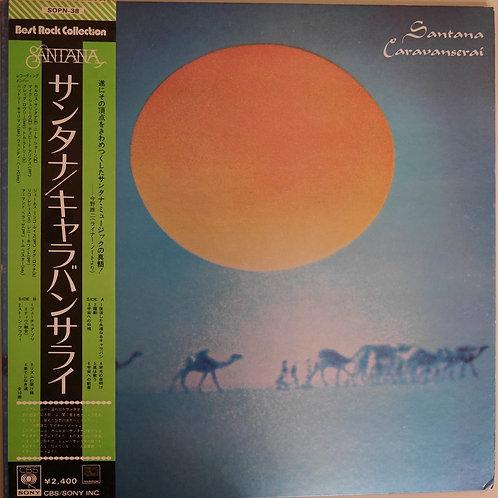 SANTANA / キャラバンサライ(Quadraphonic )