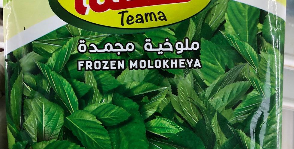 Mulukhiyah/Ewedu/Jute Leaf