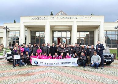 BMW Çin İzmit turu.jpg