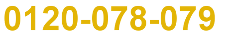 0120-078-079